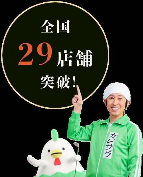 今なら初月0円
