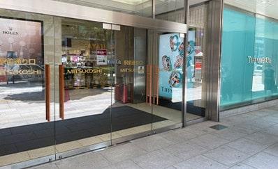 札幌駅からのアクセス