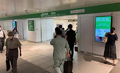 新宿駅西口からのアクセス